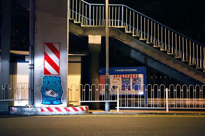 Guangzhou, china, street poster, streat art art, pasting