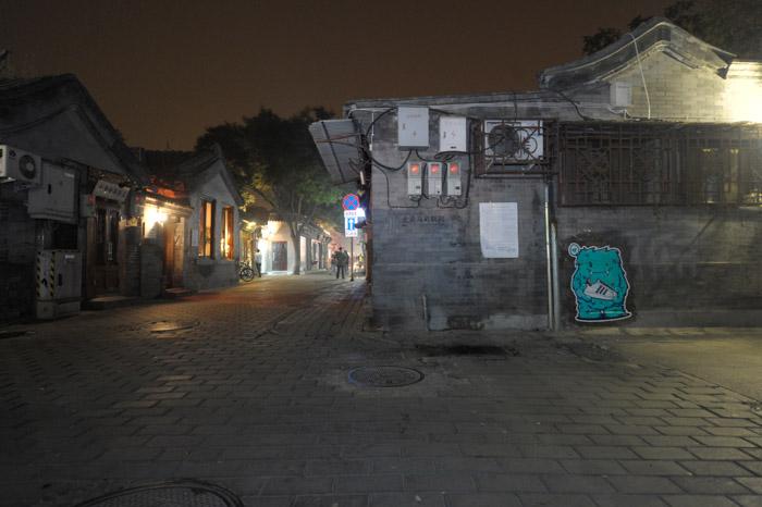 beijing, china, street poster, art, pasting