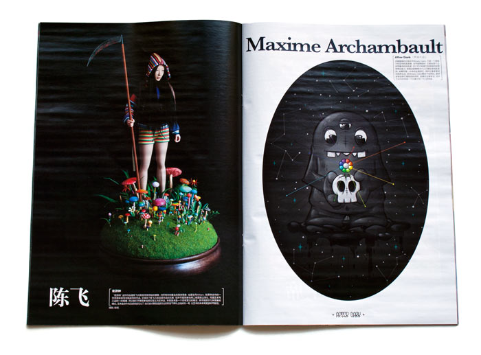 magazine, layout, illustration, spread